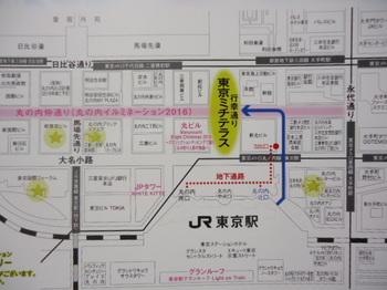 DSC06600.JPG